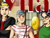 HQ Chaves Hentai, putaria na Vila em quadrinhos